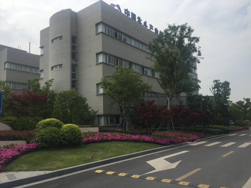 中国北斗产业技术创新西虹桥基地创新孵化区二期扩建项目