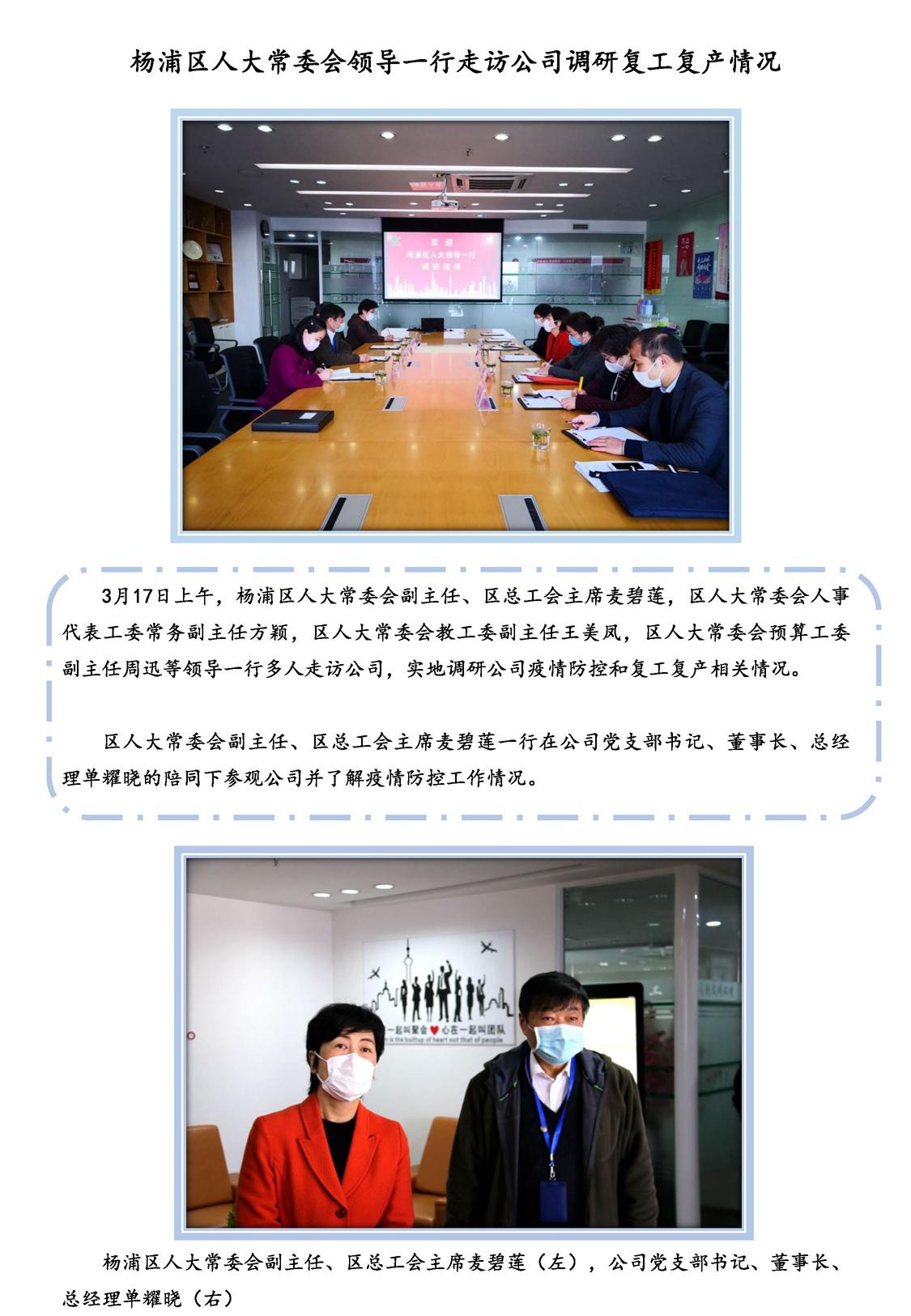 新建 Microsoft PowerPoint 演示文稿_页面_1.jpg